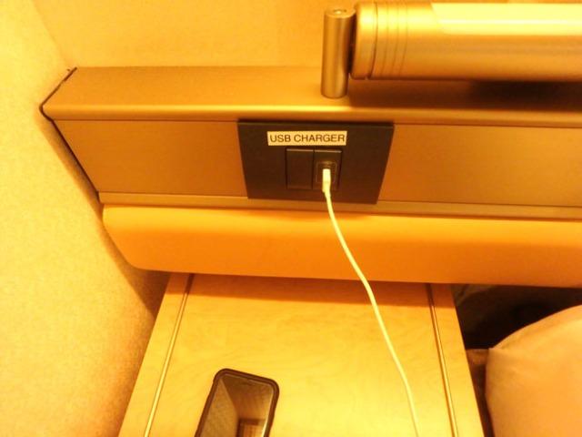 Westerdam now has USB ports
