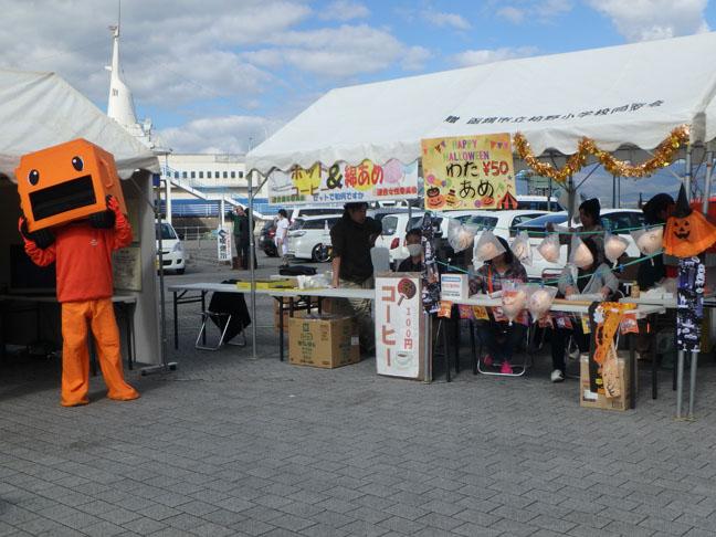 Hakodate Carnival