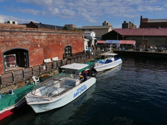 Hakodate Harbor cruise