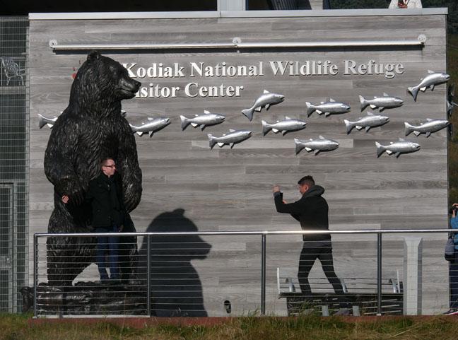 Kodiak Wildlife center