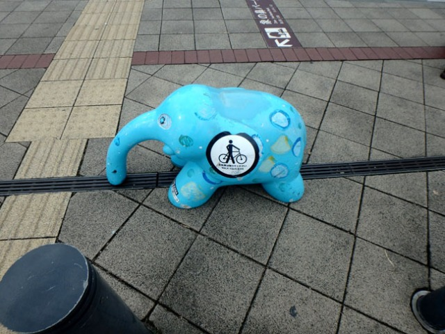blue elephant in Yokohama, Japan
