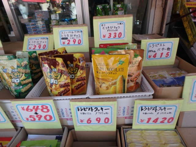 corn candy at Hakodate market