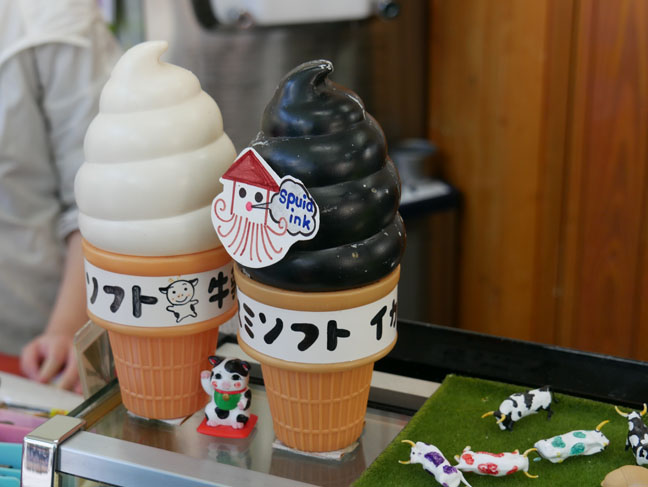 in Hakodate, Japan you can buy squid ink ice cream