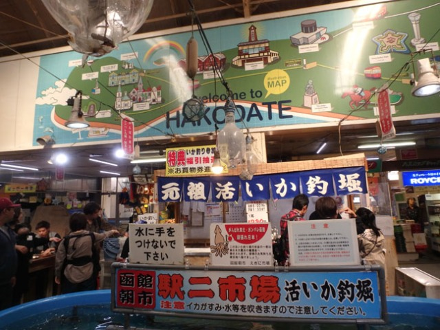 Hakodate, Japan morning market and map