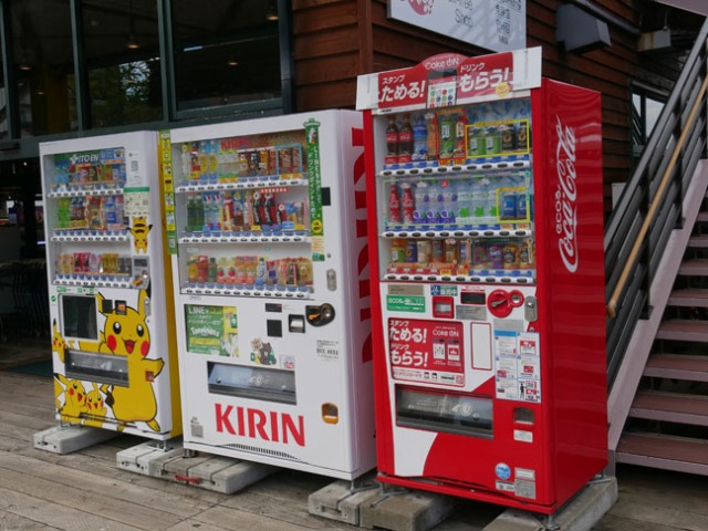 streetside vending machines