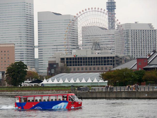 amphibious waterbus in Yokohama