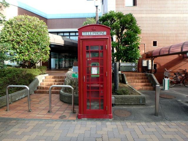 Shimizu phone booth