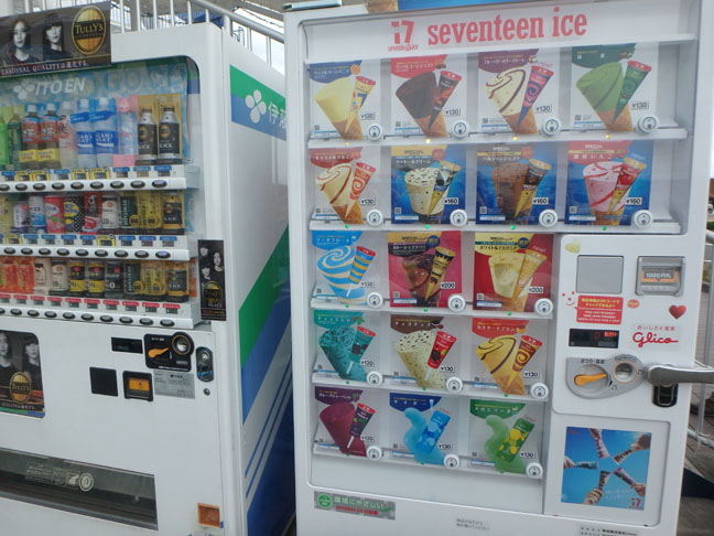 vending macnines in Japan