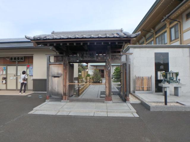 temple in Shimizu