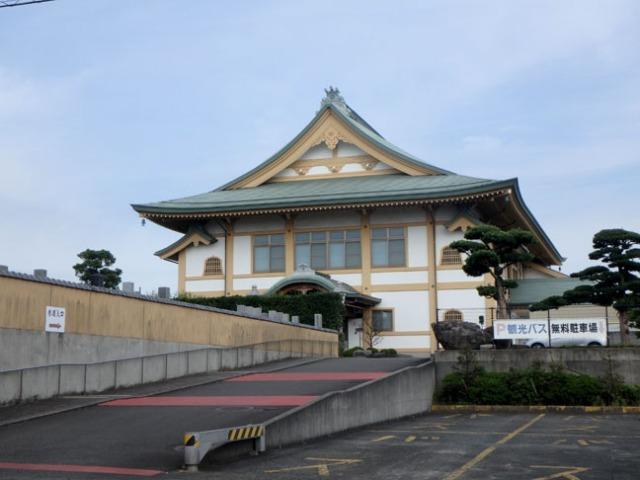 yellow temple in Shimizu