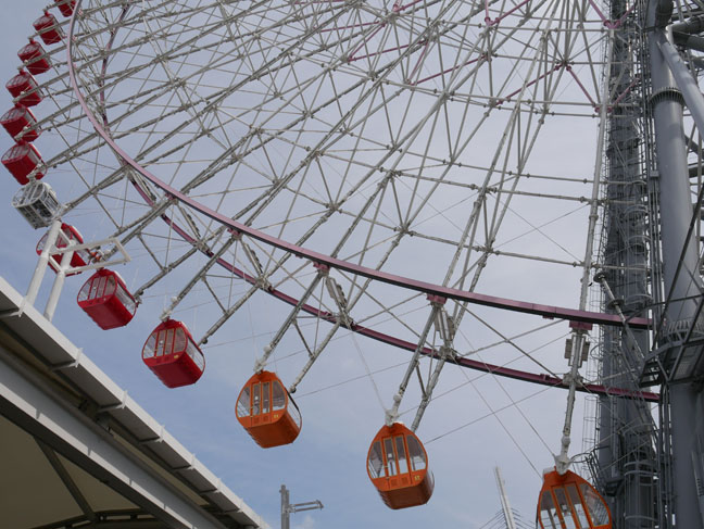 great wheel, Osaka Japan