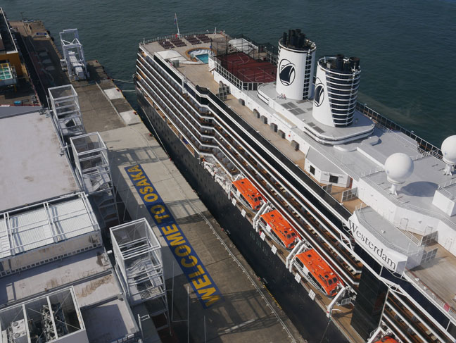 Osaka cruise dock