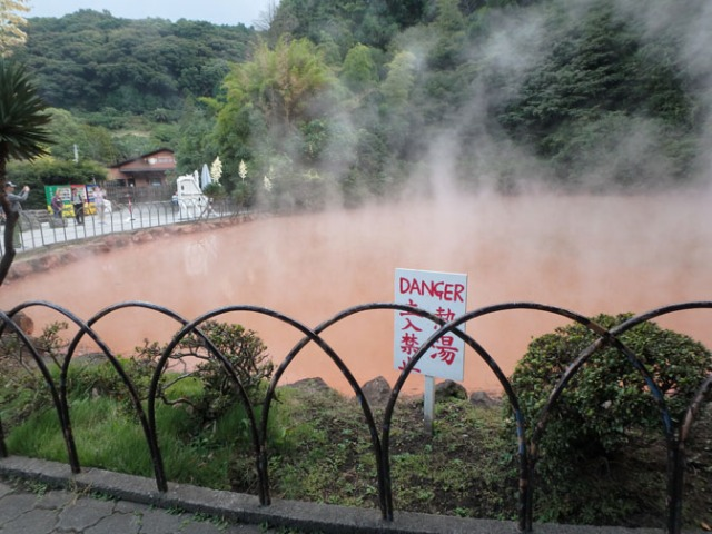 red hot spring pool