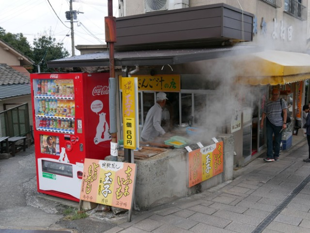 street food in Beppu Japan steamed by hot spring