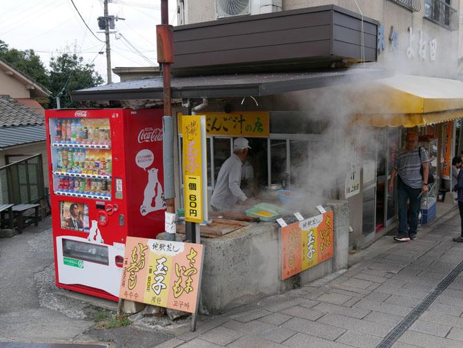 street food in Beppu Japan steamed by hot spring
