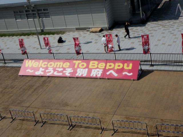 Beppu cruise port