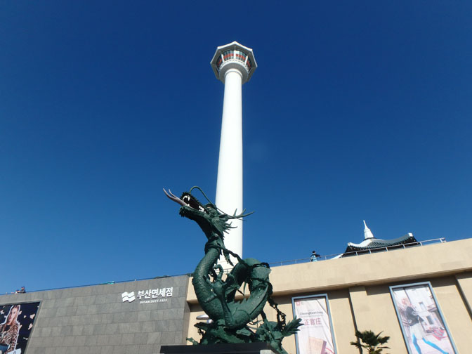 Busan Tower and dragon