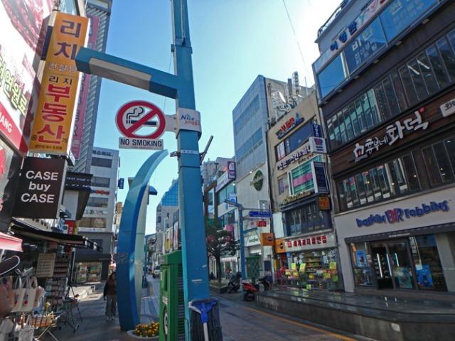 Busan shopping