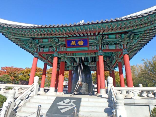 Yongdusan Park South Korea