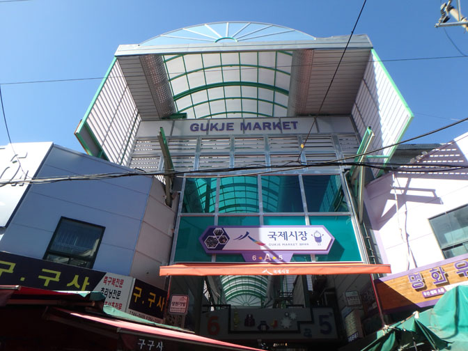 Gukje Market Busan South Korea