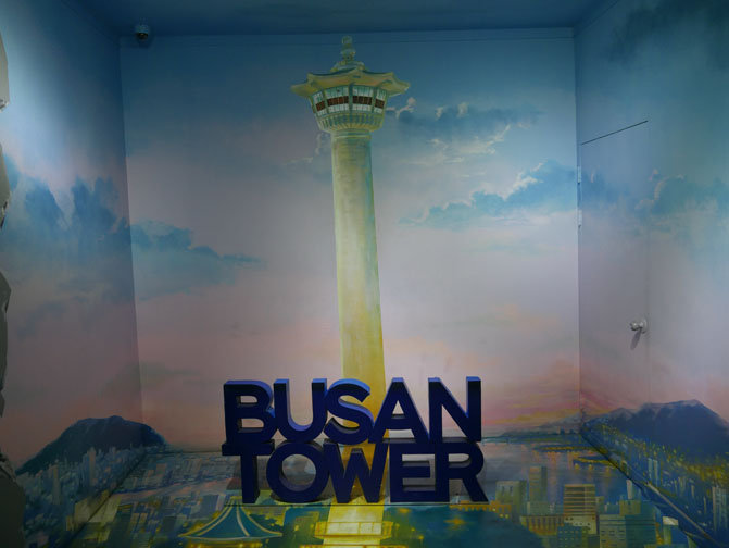 Busan Tower painting
