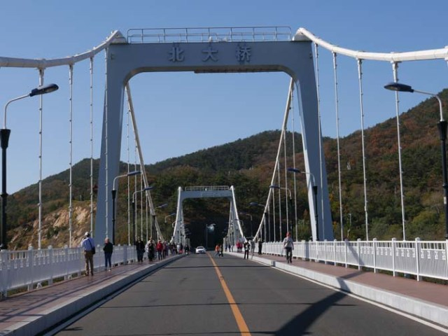Beida Bridge in China