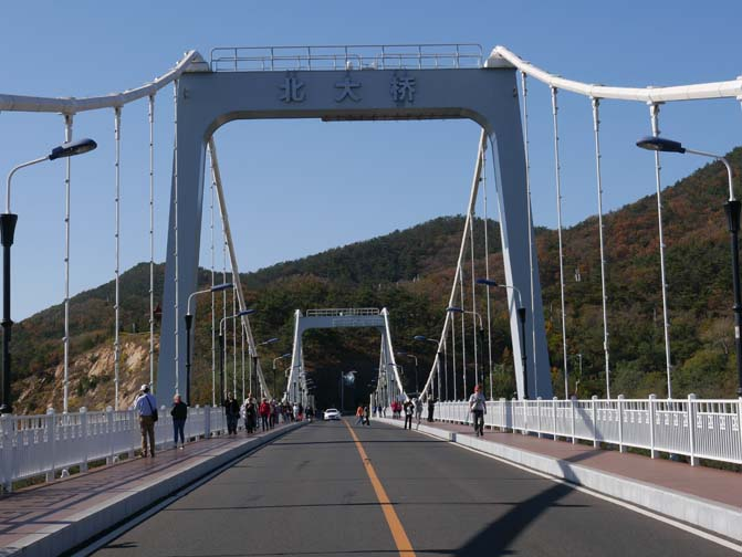 Beida Bridge in China