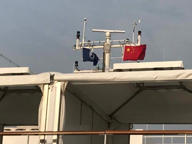 Westerdam with Chinese flag