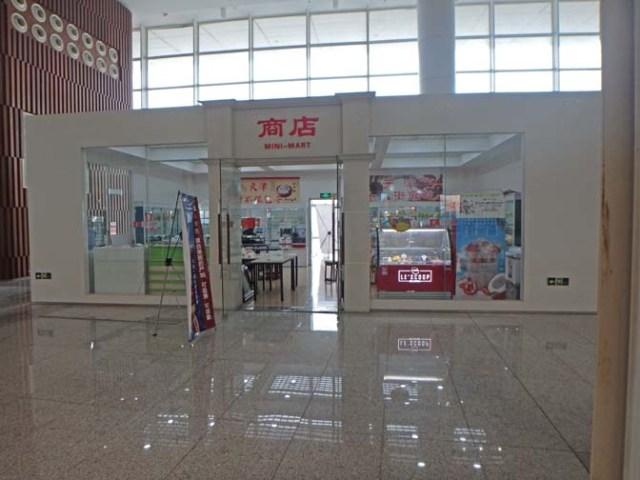 shops in Tianjin cruise port