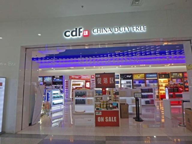 Tianjin cruise port shop