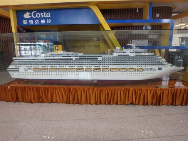 ship model at Tianjin port